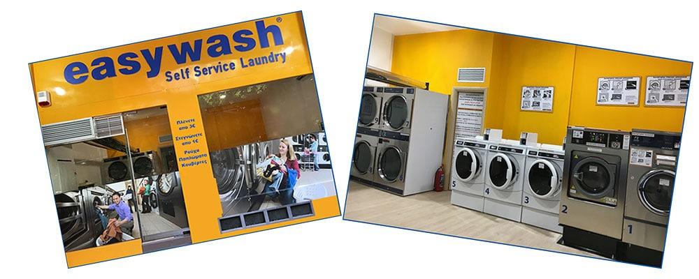 Self Service Laundry ~ Franchise easywash self service laundry ΑΥΤΟΜΑΤΑ